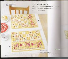 Quilts Tutorial On Pinterest Patchwork Quilt And Jelly