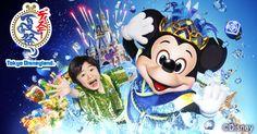 東京ディズニーランドでは7月9日から8月31日までスペシャルイベント「ディズニー夏祭り」を開催。ディズニーの仲間たちと一緒に歌って踊れる夏祭りを楽しもう!