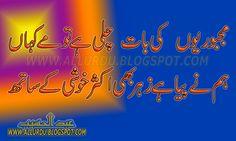 Mohsin naqvi poetry