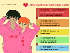 Grados de amor / cariño Chinese Phrases, Chinese Words, Chinese Lessons, Chinese Language, Learn Chinese, Chinese Characters, China Art, Nihon, Idioms