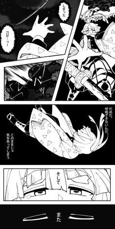 米過激アニメ『サウスパーク』がトランプ ...