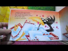 Τα χρωματιστά κοράκια - YouTube Bedtime Stories, Preschool Activities, Books, Youtube, Cards, Libros, Book, Maps, Book Illustrations