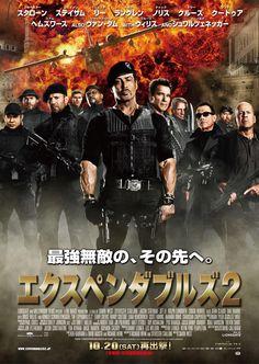 轟天猛將2(The Expendables 2)07