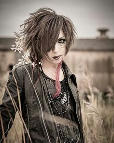 Imagen de dadaroma and yusuke