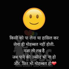 REKLAMLAR Source Best Picture For strong love quotes For Your Taste You are looking for something, and it is going … Love Hurts Quotes, Real Love Quotes, First Love Quotes, Romantic Love Quotes, Love Yourself Quotes, Marathi Love Quotes, Hindi Quotes On Life, Qoutes, Life Quotes