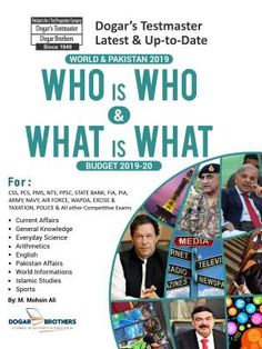 Who is Who and What Is What Book by Dogar Brothers is available here. Book will be sent to you by courier cash on delivery. General Knowledge Book, Gk Knowledge, Free Books To Read, Free Pdf Books, Free Ebooks, What Is Budget, English Grammar Pdf, Test Guide, Online Tests