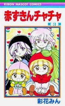 Shoujo, Comics, Anime, Art, Art Background, Kunst, Cartoon Movies, Cartoons, Anime Music