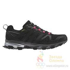 Женские кроссовки для бега по пересеченной местности ADIDAS RESPONSE TRAIL  W 21 GORE-TEX - заказать с доставкой ... 3ba808a5ab57