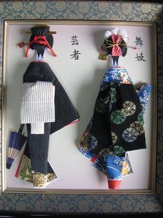 Japanese paper doll kit.. Flat Maiko and Geisha dolls by Chico's Washi Shop