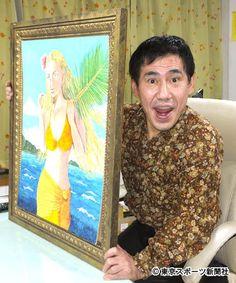 さらば、芸能界! ハイ~! 高能力芸人として一世を風靡したエスパー伊東(本名・伊 - Yahoo!ニュース(東スポWeb)
