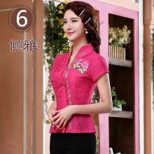 Pretty Embroidery Open Neck Chinese Shirt - Red