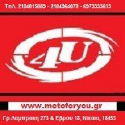 MOTOFORYOU LOGO Lululemon Logo, Logos, Logo, Legos