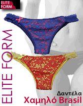 Elite Form Brasil Boxer Slip Χαμηλό με Δαντέλα Boxer, Bikinis, Swimwear, Fashion, Moda, Bathing Suits, Boxer Pants, Bikini, Boxers