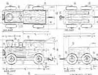 Search Wooden toy train template. Views 174631.