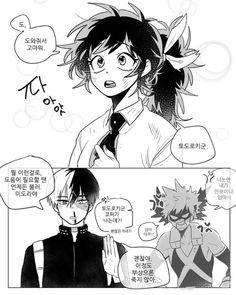 Midoriya Izuku, Todoroki Shouto, Bakugou Katsuki