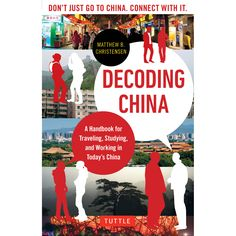 """Going to China for the first time can be an intimidating experience, even for those who have studied the language. In fact, traveling to China for the second, third, or fourth time can also be a challenging experience, especially if you intend to be fully immersed in daily life, get off the beaten path, and experience the """"real"""" China."""