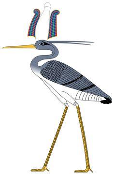 File:Bennu bird.svg