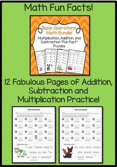 Are you looking for an exciting and engaging way for your students to practice addition, subtraction, and multiplication? My kids love these math puzzles, and actually ASK if they can work on them!
