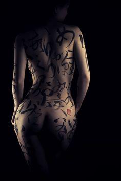 Chinese calligraphy sensual body art 4 by Ponte Ryuurui on 500px