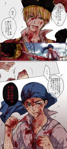 【黄笠】二人のハロウィン仮装がアレだったからもう描くしかないと思って海賊パロ※流血注意