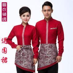 work clothing for restaurant women - Pesquisa Google