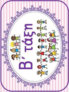 Class Decoration, Special Education Teacher, School Themes, Art School, Teaching, Activities, September Crafts, Blog, Maths
