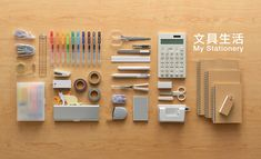 Muji - Brand This was the first brand that came to my mind when thinking of unity. Muji is a retailer that sells everything from stationary to clothing to furniture, and all of their products have simple geometric designs with absolutely no branding at all - the price stickers are completely uniform and easily peelable. All of their products fit harmoniously in shape, color, and style.