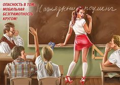 """Awesome """"Soviet"""" pin-up. Part 3 — DRIVE2"""