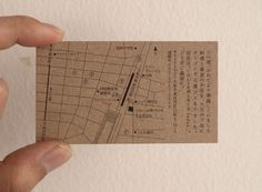 ロゴ&ショップカード | 大阪のデザイン会社|G_GRAPHICS INC.