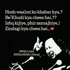 Msg kr dena wrna ni aaungi mai shyd 😞m b nhi gai😅 Secret Love Quotes, First Love Quotes, Love Quotes Poetry, Nfak Quotes, Sufi Quotes, Best Quotes, Qoutes, True Feelings Quotes, Reality Quotes