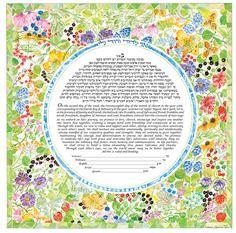 Garden of Love (Munitz) Ketubah by Angela Munitz
