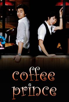 Korean drama - coffee prince 커피 프린스