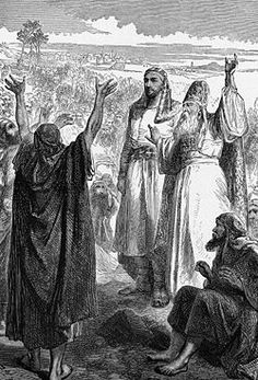 """Saul Made King. - 1st Samuel 11:15, """"And all the people went to Gilgal; and there they made Saul king before the LORD in Gilgal; and there they sacrificed sacrifices of peace offerings before the LORD; and there Saul and all the men of Israel rejoiced greatly. """""""