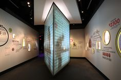 Vault of the Secret Formula at the World of Coca-Cola, designed by Gallagher & Associates