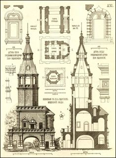 File:Monuments of ancient architecture by Preobrazhenskiy Russian Architecture, Church Architecture, Classic Architecture, Victorian Architecture, Historical Architecture, Ancient Architecture, Architecture Details, Architecture Blueprints, Architecture Drawings