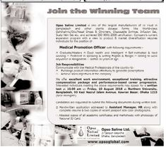 Opso Saline Limited Medial Promotion Officer Job Circular 2018 Dosage Form, Job Circular, The Expanse, Promotion, Medical, Medicine, Med School, Active Ingredient