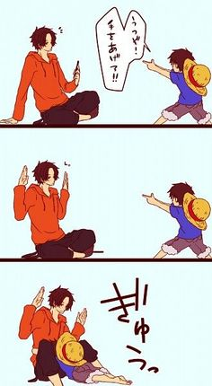 Luffy and Ace - So kawaii! One Piece Manga, One Piece Ace, Marco One Piece, One Piece Funny, One Piece Drawing, One Piece Comic, One Piece Ship, One Piece Fanart, One Piece Pictures