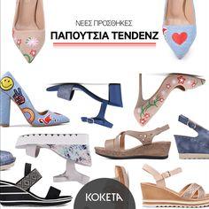 Μια ποικιλία από παπούτσια Tendenz 💙 👉http://bit.ly/2pP6Mi0