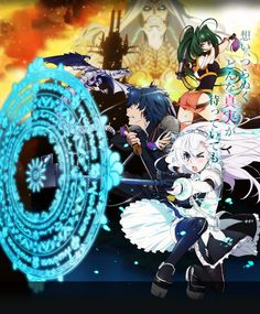 It's mid-September 2014, which means we're less than a month away from the second season of Hitsugi no Chaika. I'm excited. Anyone with me?