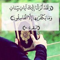 صور قران 2021 خلفيات ادعية وايات سور قرأنية مكتوبة Book Cover Quran Books