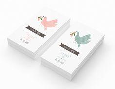[결혼식권]나만의 결혼식 식권 만들기 /결혼식권/웨딩식권/식권디자인 : 네이버 블로그
