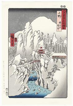 Ukiyoe Inuyasya B-Side Label Sticker Water and UV ray protected Japan