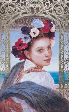 Hope (Portrait of Roy Lomaxs' Niece) by Manuel Nunez