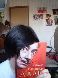 boekface bookface