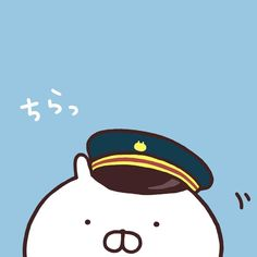 Line Creators, Rilakkuma, Plushies, Hamilton, Kittens, Rabbit, Kawaii, Note, Manga