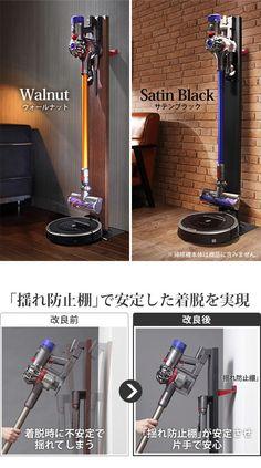 【楽天市場】お得なフルセット棚板付き♪ ダイソン専用クリーナースタンド ルンバ 【送料無料】 ダイソン コードレス 掃除機 スタンド ダイソンスタンド 収納 スティッククリーナースタンド おしゃれ 壁寄せ スティック掃除機 スタンド:SEMI-STYLE Vacuum Cleaner Storage, Good Vacuum Cleaner, Bubble Tent, Dome Tent, Best Vacuum, Kitchen Dinning, Cordless Vacuum, Brass Color, First Home
