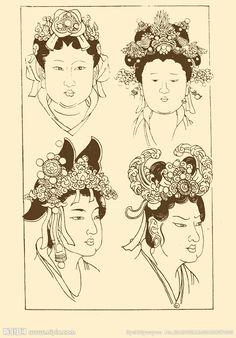 宋代 - 婦女髮飾圖片 Song Dynasty Portrait drawing - Examples of facial proportions