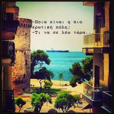 τι να σε λέω τώραααα! Word Pictures, Funny Pictures, Greece Islands, Greek Words, Thessaloniki, Greek Quotes, Island Beach, Greece Travel, Countries Of The World