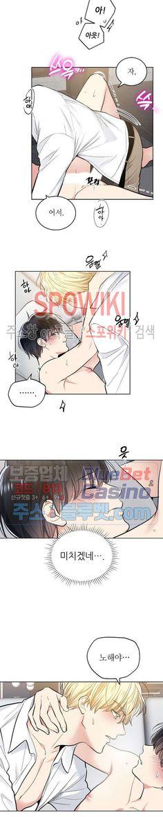 Cute Anime Guys, Anime Love, Eddsworld Comics, Cute Love Memes, Demon Art, Anime Poses Reference, Cute Gay, Yandere, Jikook