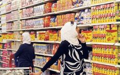50% cut in prices of 'most-in-demand' goods during Ramadan .. http://www.emirates247.com/news/emirates/50-cut-in-prices-of-goods-during-ramadan-2016-04-04-1.626118